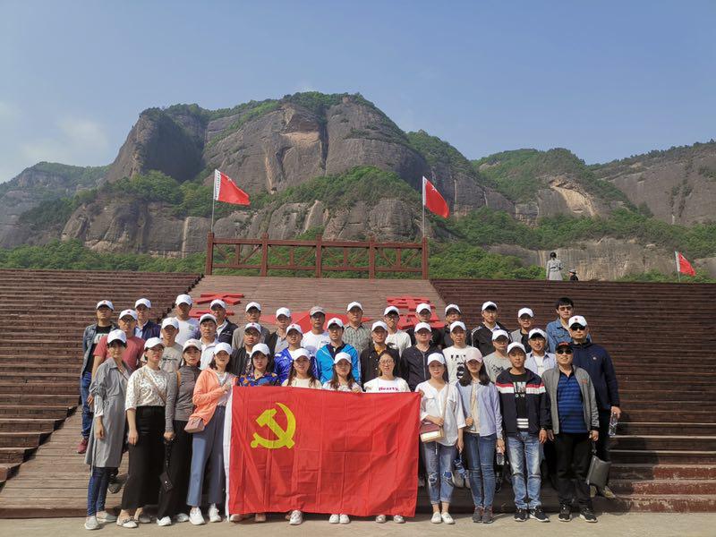 """神木分公司组织开展""""红色""""教育专题活动"""