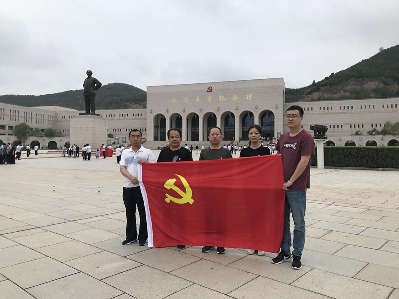 """咸阳公司党总支开展""""不忘初心,牢记使命"""" 红色主题教育活动"""