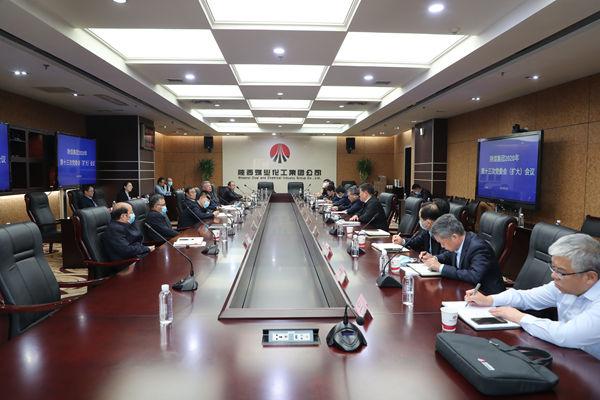 新万博manbetx注册集团召开党委会(扩大)会议安排部署集团境外企业疫情防控工作