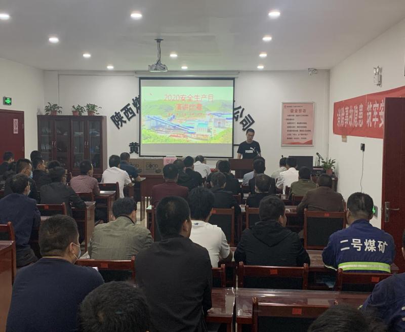 """黄陵二矿选煤厂举办""""安全生产月""""主题演讲比赛"""