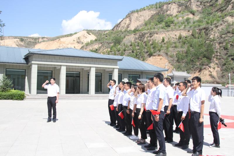 新万博manbetx注册新能科技神木分公司组织党员干部开展红色革命教育
