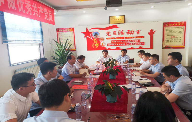 选煤公司陕北片区第一次党小组会议在柠条塔成功召开